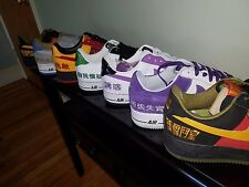Nike Air Force 1 LOT Chamber of Fear Complete Size 13 LeBron PE 7 Pair LOT