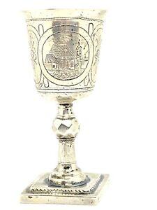 Unusual-Antique-Russian-Silver-84-Kiddush-Cup-Judaica