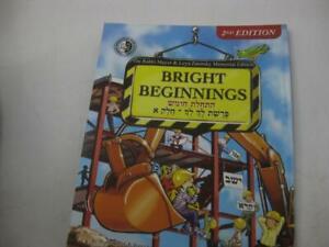 BRIGHT-BEGINNINGS-Workbook-for-Jewish-Students