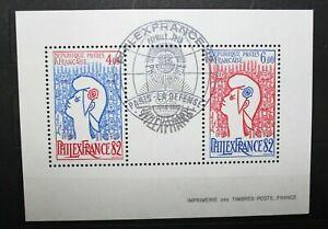 FRANCIA-1982-034-PHILEXFRANCE82-MANIFESTAZIONE-034-TIMBRATO-USED-BLOCK-CAT-K