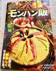 Monster-Hunter-food-recipe-book