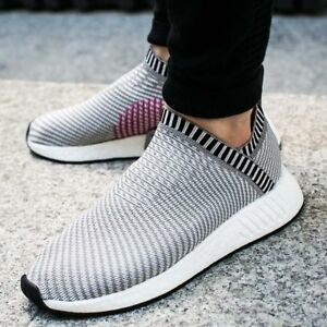 adidas ultra boost socks