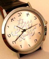 ISRAEL SHEMA ISRAEL JUDAICA  JERUSALEM ,HEBREW  ,ALEF BAIT WATCH, ,UNISEX .