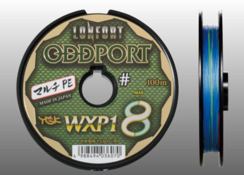 YGK LONFORT ODDPORT WXP1 100m (12 Linking) (85lb) 1200m