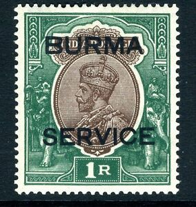 BURMA-1937 1r Chocolate & Green Official Sg 011 LIGHTLY MOUNTED MINT V13989