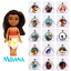 US Kids Xmas Gift Moana Princess Figure Doll Toy Hot NOW INCLUDES NECKLACE!!!!