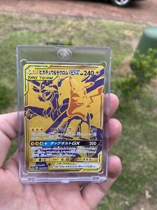 Pokemon Sun & Moon GX Tag Team Japanese Pikachu & Zekron 221/173 Ultra Rare