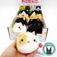 Authentic Japan Kitty Neko Dango Cat Bean Bag Soft Plush Kawaii Cute Toy Gift
