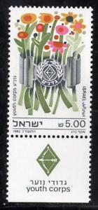 100% Vrai Israël Neuf Sans Charnière 1982 Sg840 40th Anniversaire De Gadna