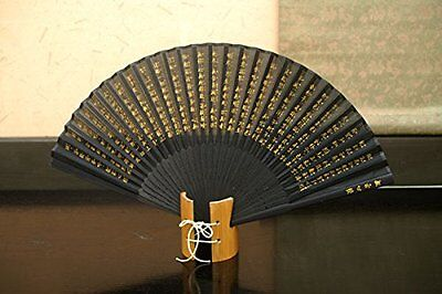 Hannyashingyo Silk Model HEART SUTRA Authentic Hand Fan Japanese Design