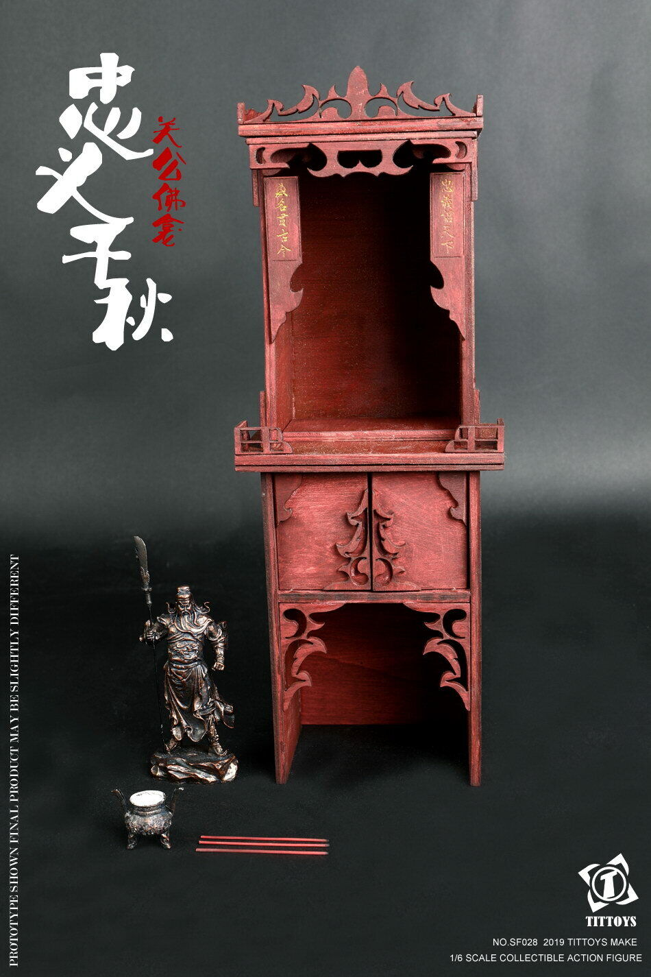 TITTOYS 1 6 Guan Yu Buddha Niche SF028 Deluxe Ver. Figure Toy Faithful Righteous