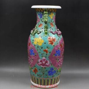 "15.7""Chinese antique Porcelain qing famille rose phoenix peony Lion's ear vase"