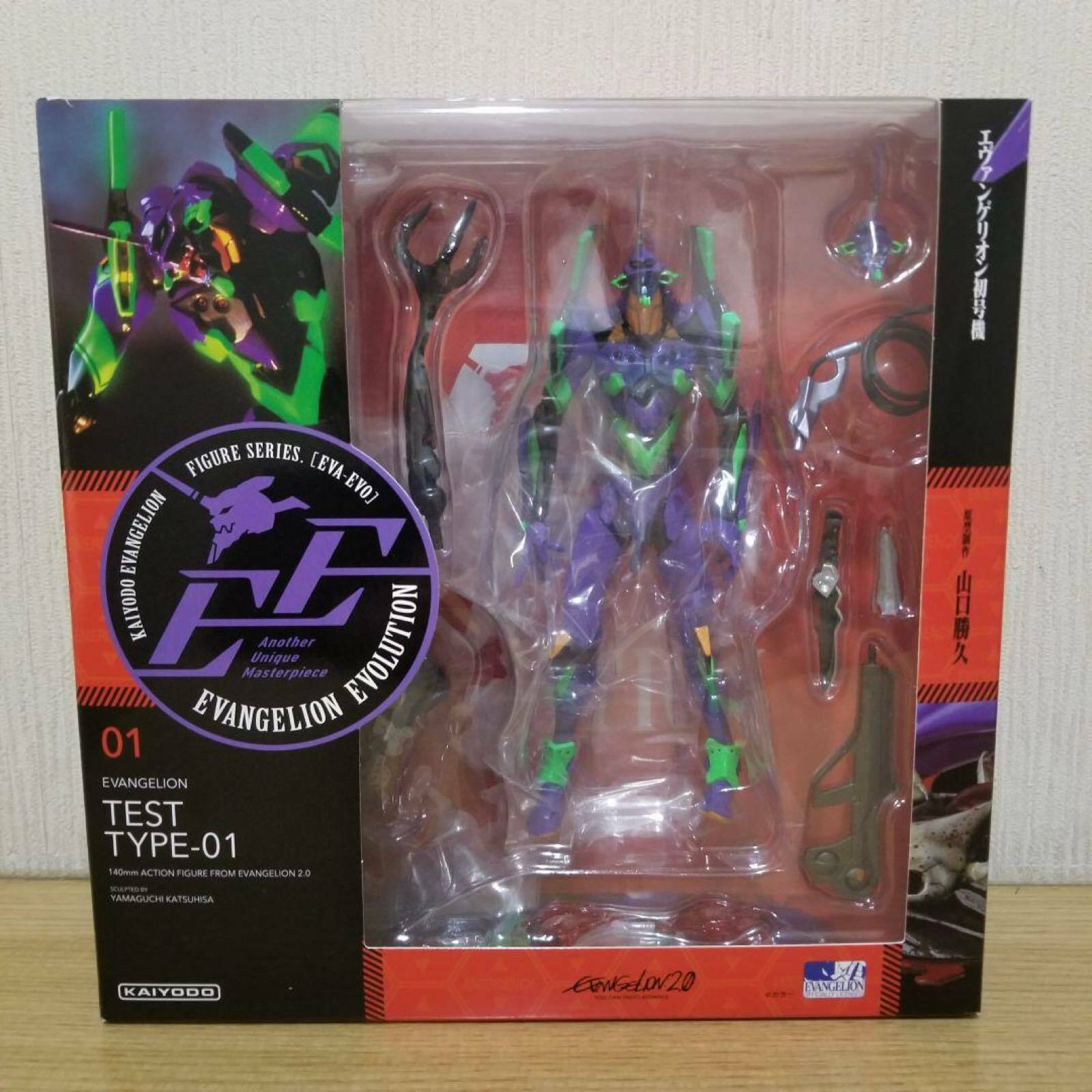 Kaiyodo Revoltech EVANGELION EVOLUTION EV-001 Test Type 01 Action Figure F S