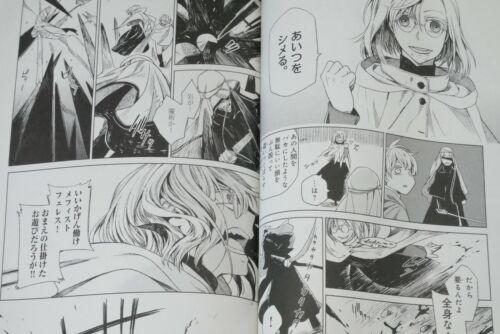 Frau Faust vol.1~5 Complete Set JAPAN Kore Yamazaki manga LOT