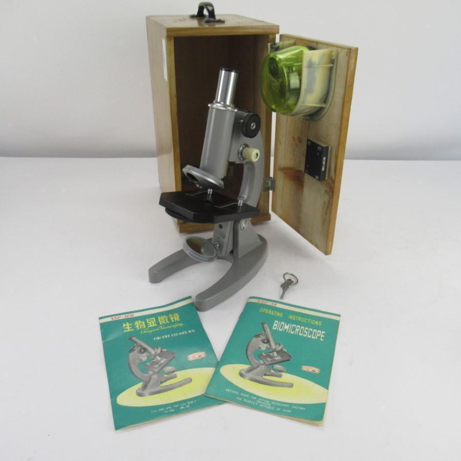 National Kiang Nan Optical Instrument XSP 12 Biomicroscope in Wooden Carry Box