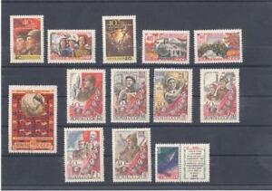 VINTAGE LOT 40 POSTAGE STAMPS SOVIET UNION 1958 3 PARTS RUSSIA USSR