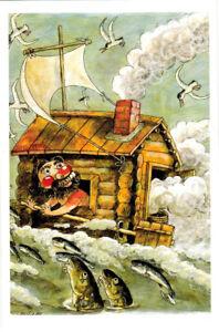 MAN-SAUNA-FISH-modern-Russian-card-to-fairy-tale-034-SAUNA-ON-THE-SEA-034-D-Trubin