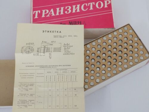 MP21A Qty100 in own box Vintage PnP Russian USSR Ge Transistor Mill-spec Nos