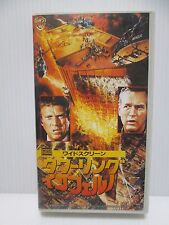 THE TOWERING INFERNO - Japanese original Vintage VHS