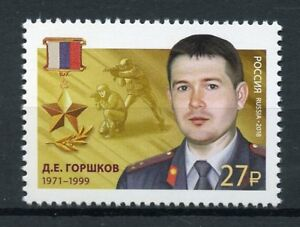 Russie 2018 Neuf Sans Charnière Héros Part Ii 1 V Ensemble De Médailles Militaires Timbres