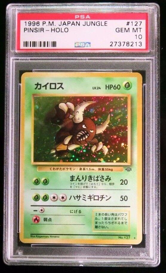 Pokemon Japanese Jungle Pinsir Holo Rare PSA 10