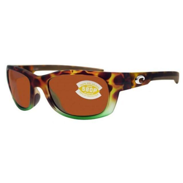 New Costa del Mar Trevally Polarized Sunglasses Tortoise//Copper 580P 580 P