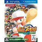 Jikkyou Powerful Pro Yakyuu 2012 (Sony PlayStation Vita, 2012) - Japanese Version