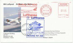 Germany 1989 First Flight DT. Lufthansa (LH) M Boeing 747-400 Frankfurt-Tokyo