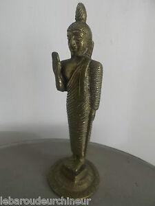 Joli-bronze-Asie-asian-art