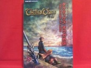 Tactics Ogre The Knight of Lodis official strategy guide