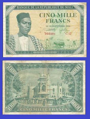 Reproductions Guadeloupe 5 Nouveaux FRANCS 1960 UNC