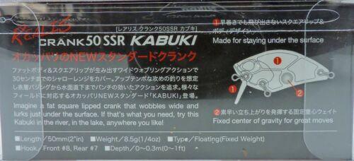 Duo Realis Kurbel Kabuki 50SSR Schwimmend Super Seicht AJA3055 Tabelle Gill Halo