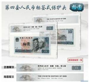 China-10-Yuan-1980-UNC-With-Hard-Folder-PJ-63629321-OFFER