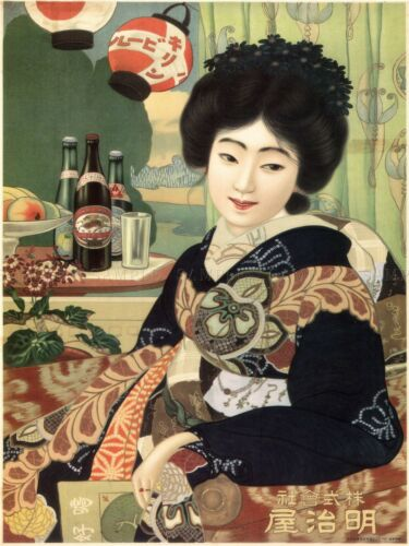 COMMERCIAL ADVERT KIRIN BEER ALCOHOL JAPAN GEISHA POSTER ART PRINT BB1851A