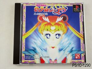 Sailor-Moon-SuperS-Shin-Playstation-1-Japanese-Import-PS1-Japan-SS-J-US-Seller-C