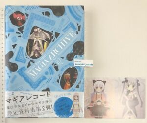 MAGIA-RECORD-ARCHIVE-ART-BOOK-vol-2-amp-limited-card-madoka-magika-anime-works