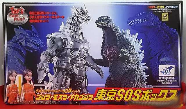 Bandai Tdp Godzilla contra Mothra vs Mecha Tokyo Sos Caja Figura de Japón