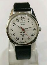 HMT JANATA DEVANAGARI (BIG HINDI NUMBERS) 17j. Hand winding vintage watch~