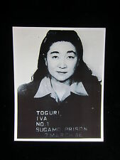 8x10 b&w photo of Tokyo Rose, WW2 voice of the enemy, mugshot US prison, 1946