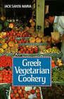 Greek Vegetarian Cookery by SANTA MARIA (Paperback, 1984)