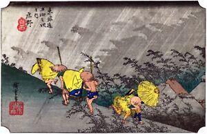 034-Numazo-on-the-Tokaido-034-by-Utagawa-Hiroshige-Oriental-11x17-Print