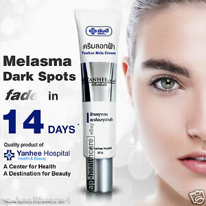 Melasma-Skin-Cream-Whitening-Brightening-Lightening-Bleaching-Tranexamic-acid