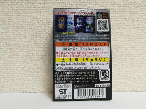 Kamen Rider SABER collectable wonder ride book SG01 A.I.M.S Animal  File