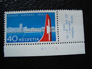 Switzerland-Stamp-Yvert-and-Tellier-N-536-N-A19-Stamp-Switzerland
