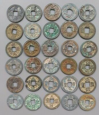 -12 Varieties-vf! 2019 Latest Design 30 Mixed Ancient Chinese North Song Dynasty Coins 960-1127