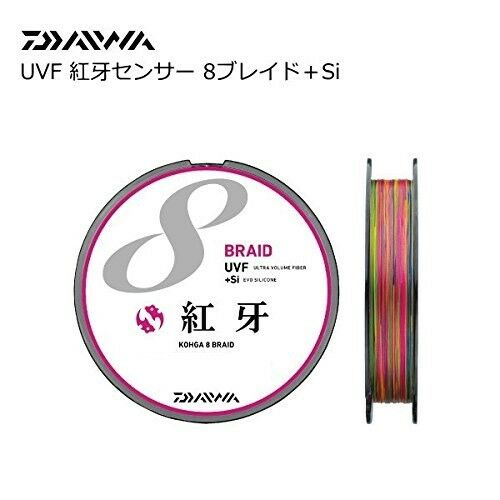 Daiwa PE Line UVF KOHGA sensor 8 Blade + Si 200M Multicolor from JAPAN