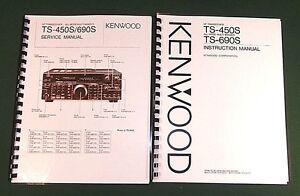 Kenwood Ts-450 Manual - crisegi
