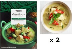 Details About 200g Tesco Green Curry Paste Authentic Thai Food No Artificial Colour Added