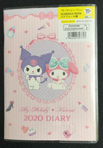Sanrio My Melody A6 Diary 2020 Japan import NEW