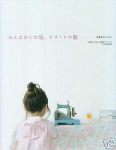 Handmade-Girl-039-s-Clothes-Japonais-Robe-Motif-Livre